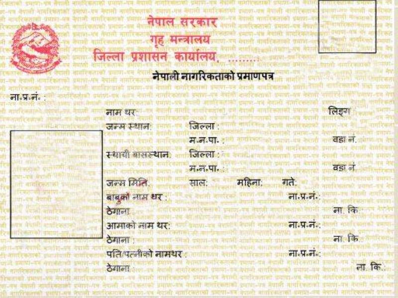 Many Nepalis deprived of citizenship certificate - The Himalayan Times -  Nepal's No.1 English Daily Newspaper | Nepal News, Latest Politics,  Business, World, Sports, Entertainment, Travel, Life Style News