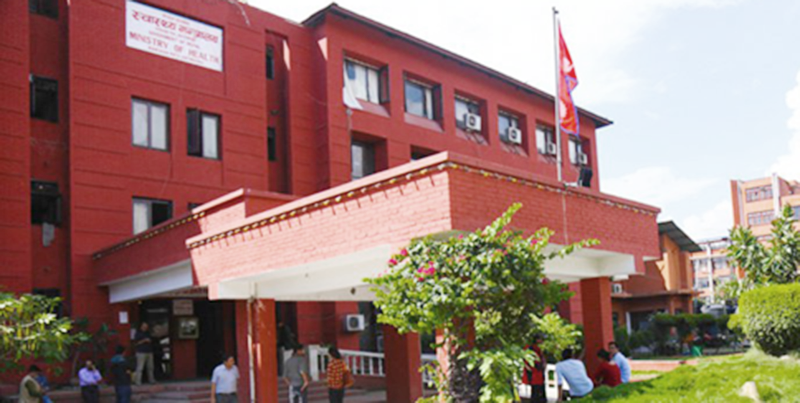 MoHP verifies detection of new mutation in Delta variant of Covid-19 in Nepal - The Himalayan Times - Nepal's No.1 English Daily Newspaper