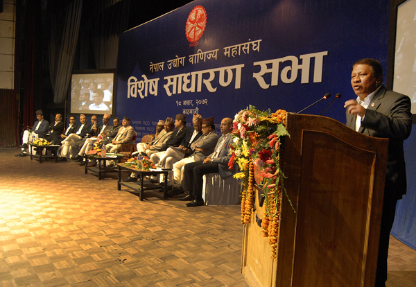 Deputy Prime Minister Prakash Man Singh addressing an inaugural function of FNCCIu0092s special general meeting in Kathmandu, on Friday.nPhoto: THT
