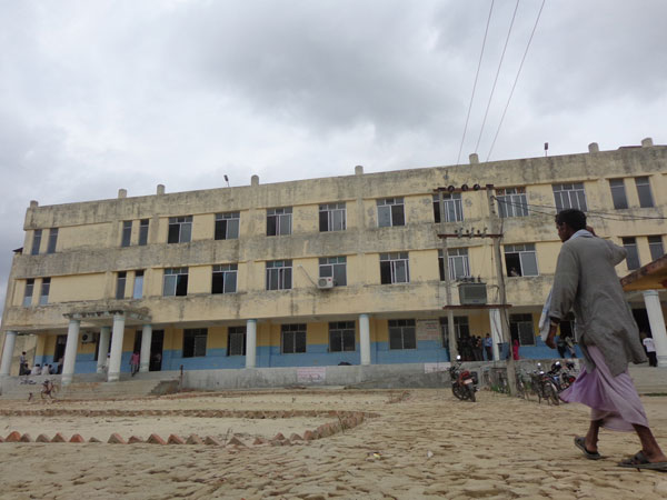 District Hospital in Gaur. Photo: Prabhat Jha