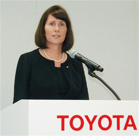 FILE - In this July 17, 2015 file photo, Toyota Motor Corp.'s head of public relations Julie Hamp speaks during a press conference in Toyota, central Japan. Toyota said Wednesday, July 1, 2015, the US executive arrested in Japan on suspicion of drug law violations has resigned. AP