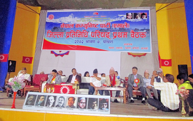 CPN-UML Chairman KP Oli speaking at the first meeting of Kaski District Representative Council, organised in Pokhara, on Thursday.