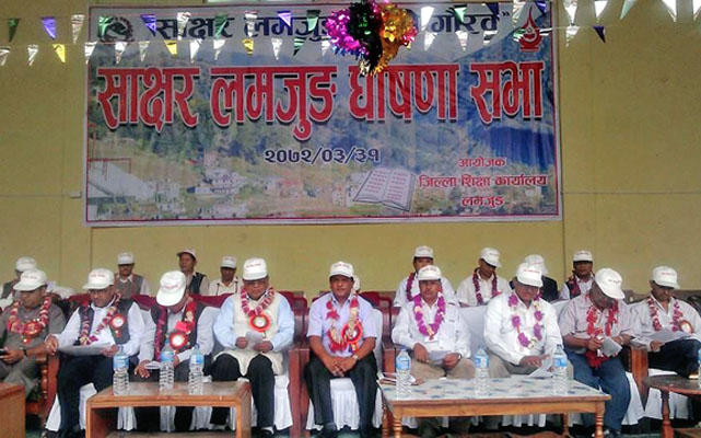 Lamjung district has been announced a fully literate district by Chair of State Affairs Committee of Parliament Dil Bahadur Gharti amid a programme in Besisahar of the district on Thursday, July 16, 2015. Lamjung became the 15th district to be declared fully literate with a literacy rate of 93.5% among age group of 15-60. Photo: Ramji Rana