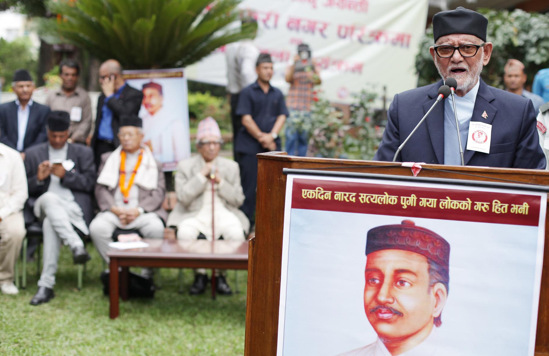 Prime Minister Sushil Koirala addressing a programme organised by the Bhanu Foundation on the occasion of 202 birth anniversary of Adikavi Bhanubhakta Acharya at Nepal Academy in Kamaladi on Tuesday, July 14, 2015. Photo: RSS