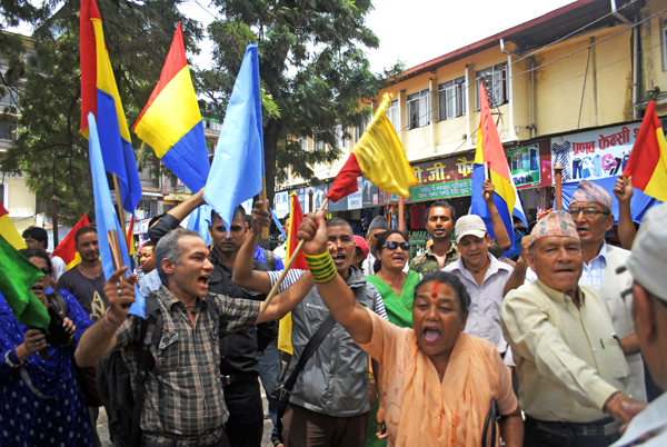RPP-Nepal cadres staging a demonstration to demand Nepal as a Hindu state in Kathmandu on Wednesday. Photo:THT