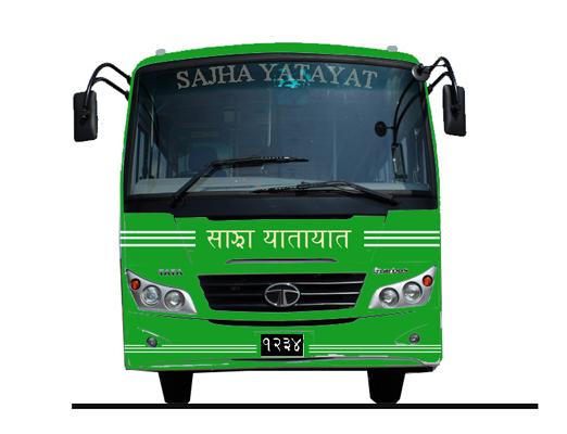 A Sajha Yatayat bus. Photo: Sajha Yatayat