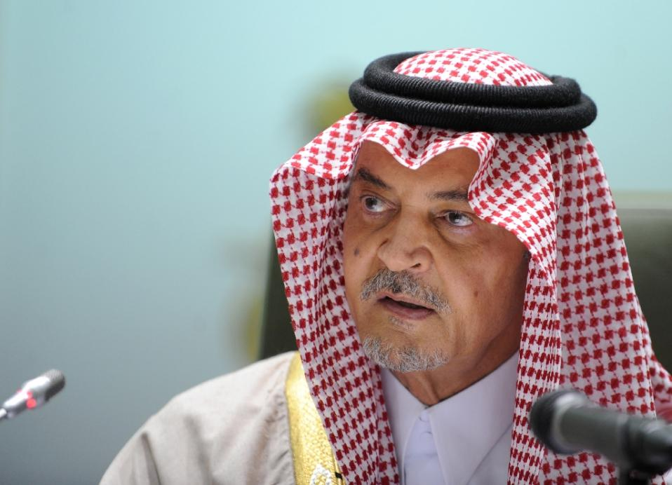 Saudi Arabia's Prince al-Faisal. Photo: AFP/File
