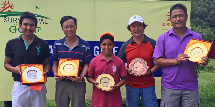 (From left) Suryansh Chaudhary, Jerry Wang (representing winner Jie Tang), Mayank Dahal, Phintso Ongdi Lama and SSP Rajendra Shrestha hold the trophies after the Surya Nepal Gokarna Monthly Medal in Kathmandu on Saturday. Photo: