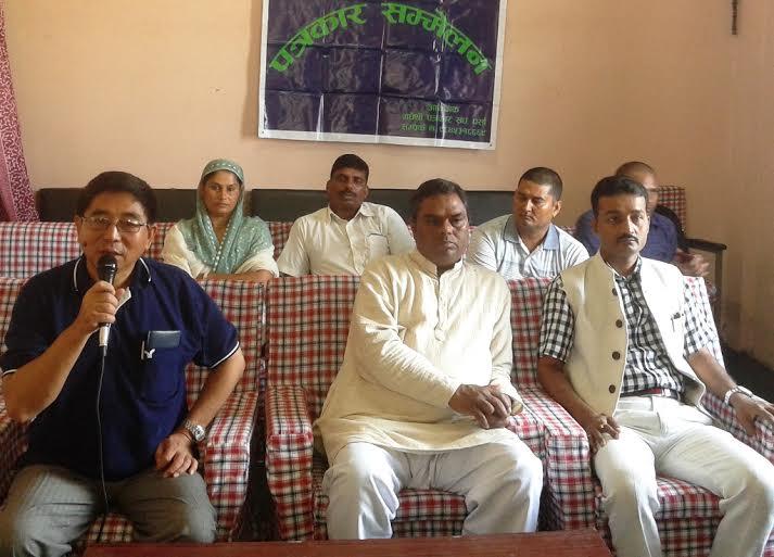 FSFN Chairman Upendra Yadav (c) and Ashok Rai (L) Photo: Ram Sarraf