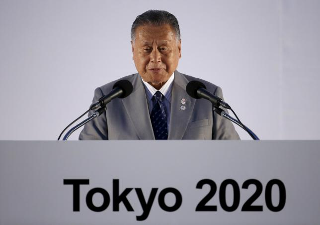 Yoshiro Mori, Japan's former Prime Minister and president of the Tokyo 2020 delivers a speech during an unveiling event for the Tokyo 2020 Olympic and Paralympic games emblems at Tokyo Metropolitan Government Building in Tokyo July 24, 2015.  REUTERS/Issei Kato