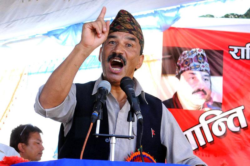 Rastriya Prajatantra Party-Nepal Chairman Kamal Thapa. Photo: THT/File