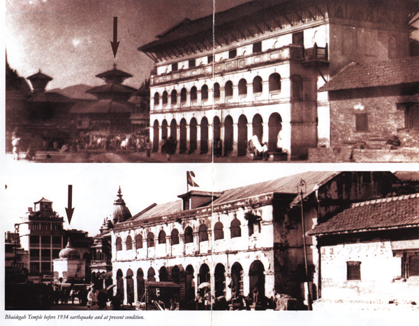 PAtan Durbar Square Before 1934 where the original structure of BhAidegah is seen. Photo: THT