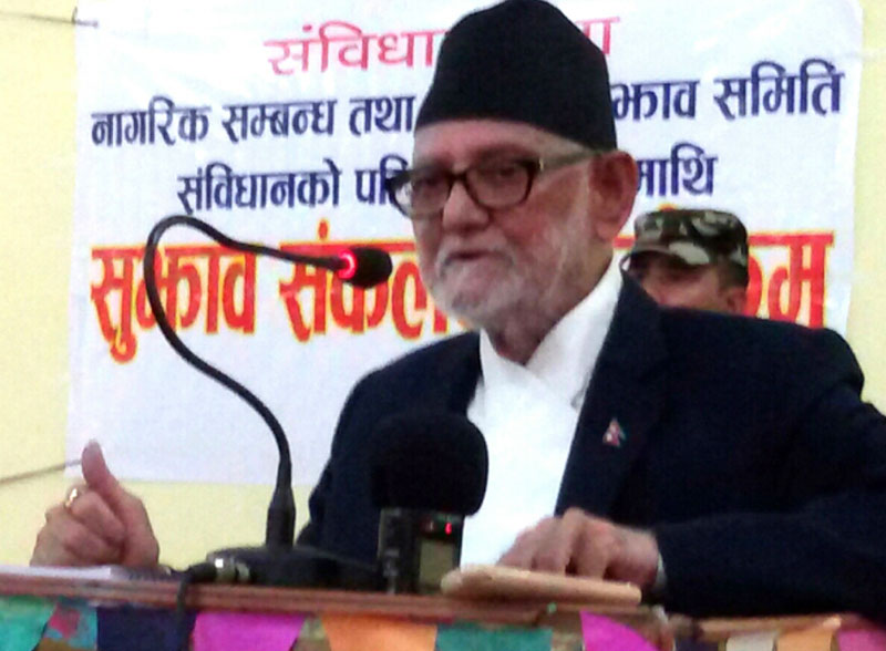 Prime Minister Sushil Koirala addressing a meeting organised to collect people's feedback on the first draft of the constitution, in Nepalgunj of Banke, his home town, on Monday, July 20, 2015. Photo: RSS