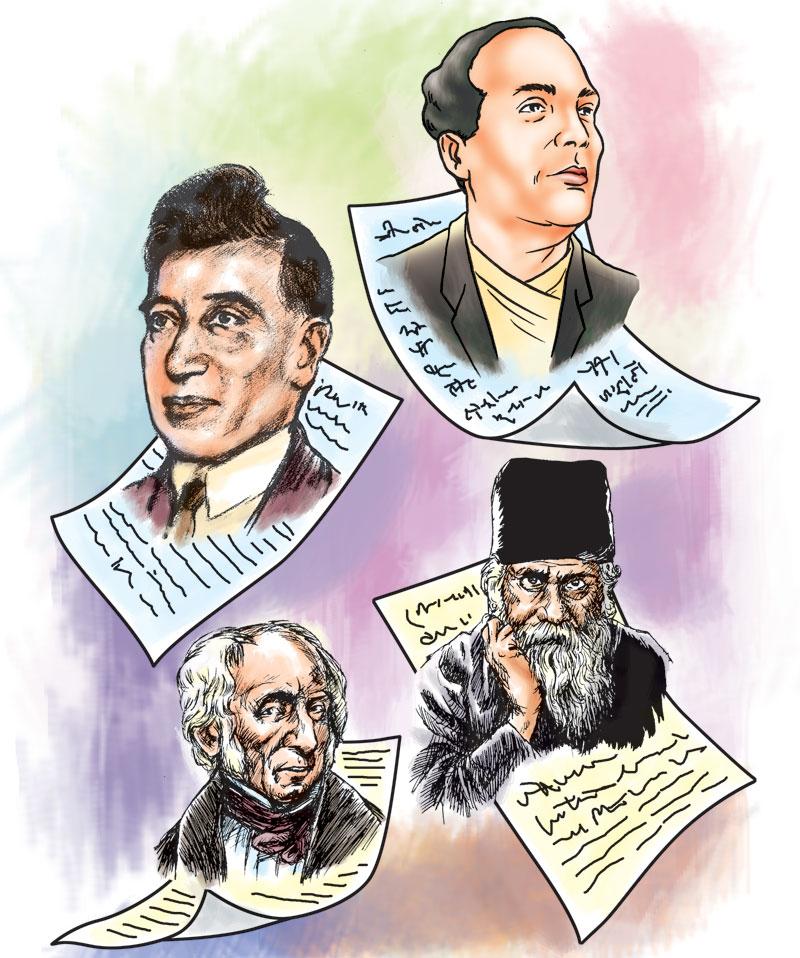 Graphic: Ratna Sagar Shrestha / THT