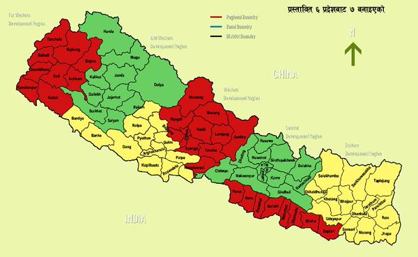A map of seven-Pradesh model that the major parties prepared.