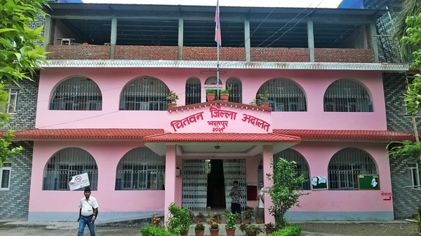 The building of Chitwan District Court in Bharatpur.   Photo: THT/File