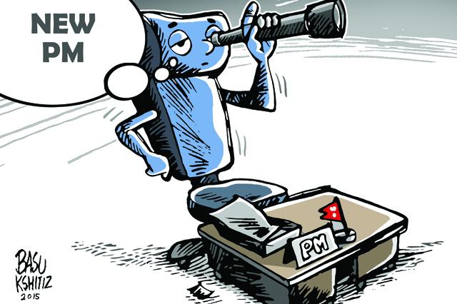 New PM. Courtesy: Basu Kshitiz