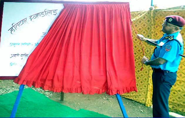 IGP Upendra Kant Aryal inaugurates a Nepal Police training centre in Ramnagar of Nawalparasi on Saturday, August 8, 2015. Photo: Shreeram Sigdel