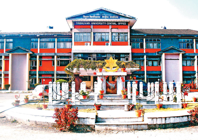 Tribhuvan University. THT file photo.