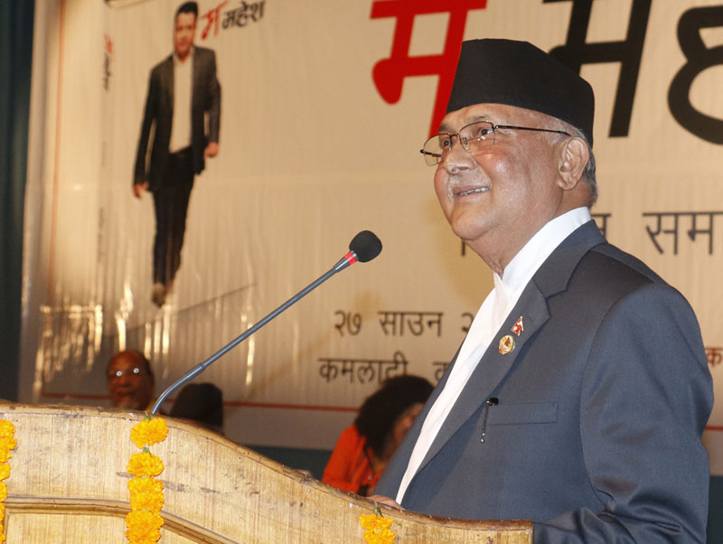 CPN-UML Chairman KP Sharma Oli addresses a function organised to launch the autobiography of UML leader and Industry Minister Mahesh Basnet, in Kathmandu, on Wednesday, August 12, 2015. Photo: RSS