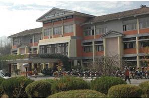Tribhuvan University regarding FSU polls