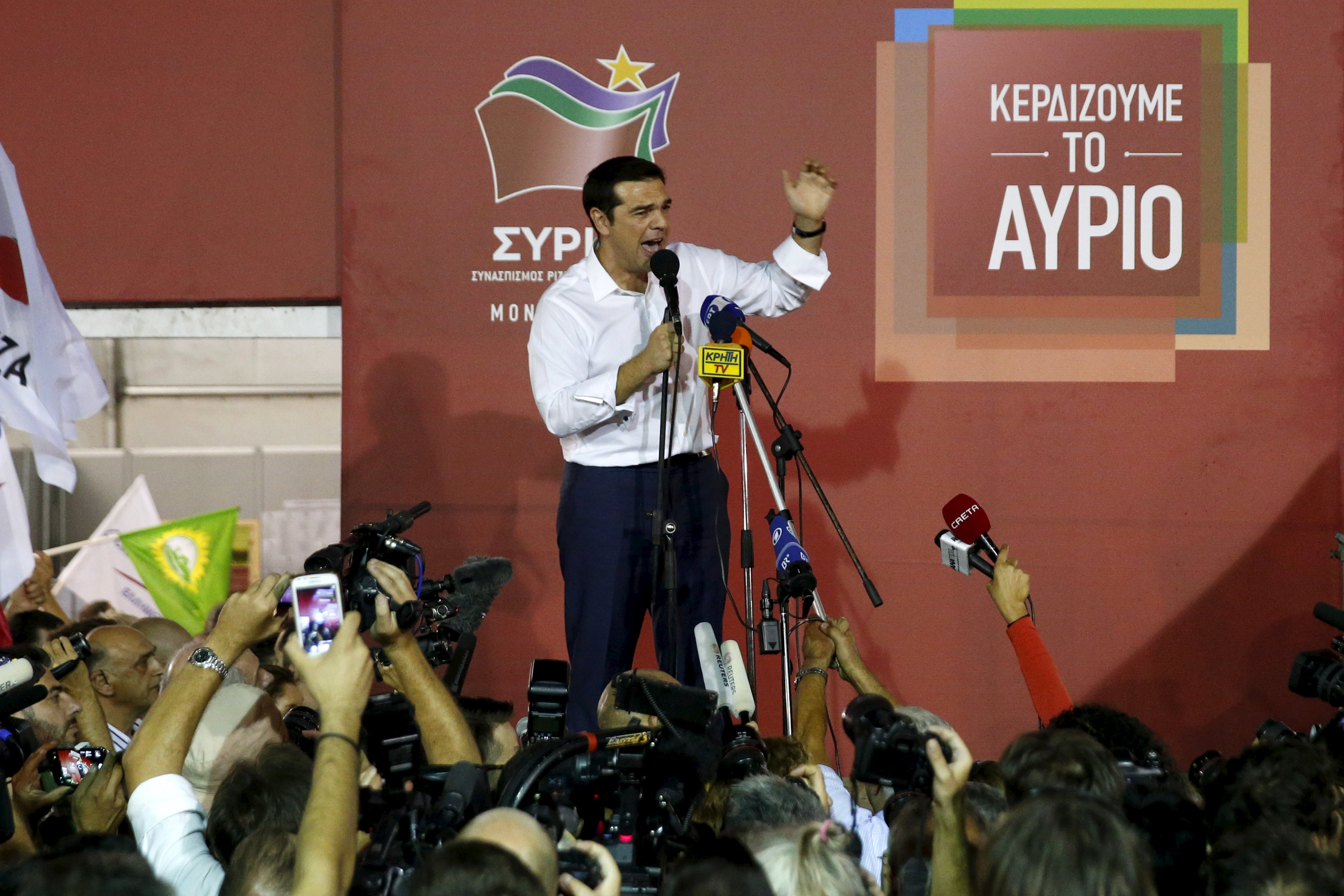 Former Greek prime minister and leader of leftist Syriza party Alexis Tsipras addresses supporters after winning the general election in Athens, Greece, September 20, 2015. Greek voters returned Tsipras to power with a strong election victory on Sunday, ensuring the charismatic leftist remains Greece's dominant political figure despite caving in to European demands for a bailout he once opposed. REUTERS/Alkis Konstantinidis