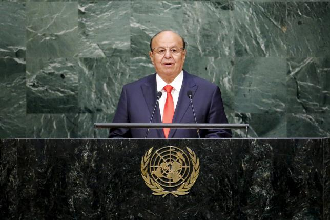 Yemen's President Abd-Rabbu Mansour Hadi speaks during the 70th session of the United Nations General Assembly at the U.N. Headquarters in New York, September 29, 2015.   REUTERS/Eduardo Munoz