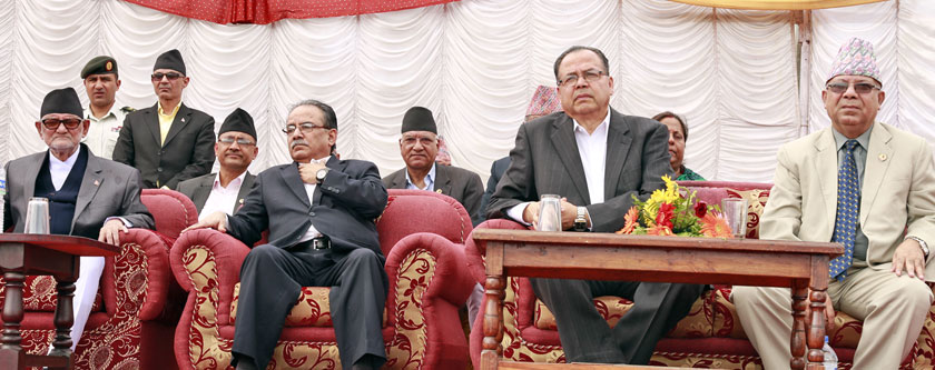 Leaders of three major parties at a special function organised at Tundikhel a day after the promulgation of Nepal's Constitution, on Monday, September 21, 2015.  Photo: RSS