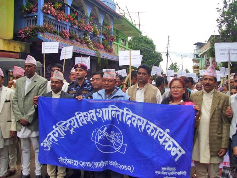 Participants in a rally organised on the occasion of International Peace Day in Phidim of Panchthar district on Monday, 21 September 2015. Photo Caption: Laxmi Gautam