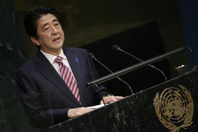 Japanese Prime Minister Shinzo Abe speaks before attendees during the 70th session of the United Nations General Assembly at the UN Headquarters in New York, September 29, 2015. Photo: Reuters