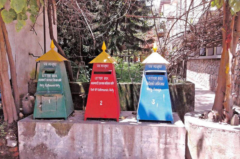 Letter boxes in front of the General Post Office, in Sundhara, Kathmandu. Photo: THT