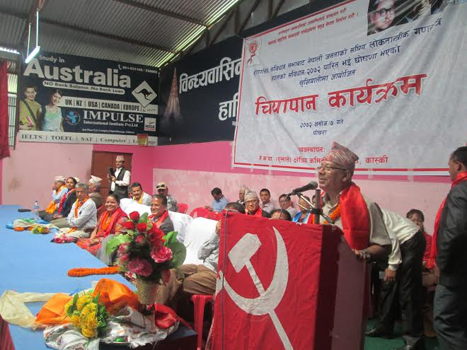 CPN-UML leader Madhav Kumar Nepal addressing a tea reception organised by the CPN-UML Kaski Constituency No-4 on the occasion of the promulgation of new constitution in Pokhara on Thursday, September 24, 2015. Photo: Rishi Ram Baral
