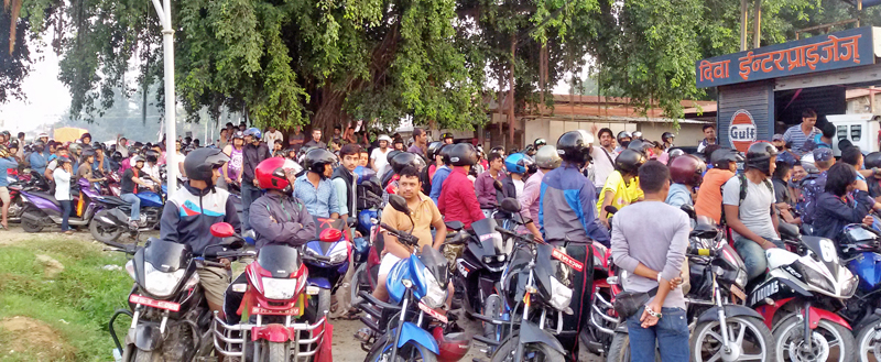 Bikes queue up for fuel at the Diwa petrol pump in Bharatpur on Wednesday, September 30, 2015. Photo: Tilak Rimal