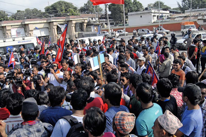Students staging a protest rally against obstruction in the supply of petroleum products, in Kathmandu, on Monday. Photo: THT