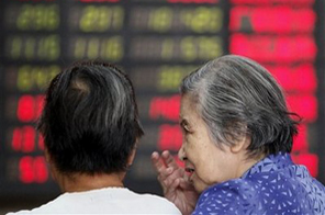 Investors whisper at a private securities company Wednesday, Sept. 2, 2009 in Shanghai, China. Chinese shares rose Wednesday after data showed manufacturing improving in August and investors hunted bargains following price declines. The benchmark Shanghai Composite Index jumped 31.25 points, or 1.2 percent, to close at 2714.97. Source: