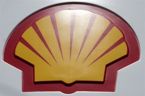 Anglo-Dutch oil group Shell said Friday it was preparing a blueprint for what could be the first floating liquefied natural gas plant - and the world's biggest vessel - off Australia. Source: AFP
