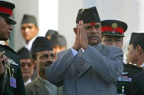 President Dr Ram Baran Yadav Source: THT