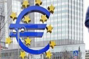 The IMF has forecast the 16-nation eurozone economy will grow by just 0.3% in 2010 Source: AFP