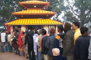 Gadhimai Temple Source: THT