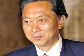 Japan's incoming premier Yukio Hatoyama Source: AFP