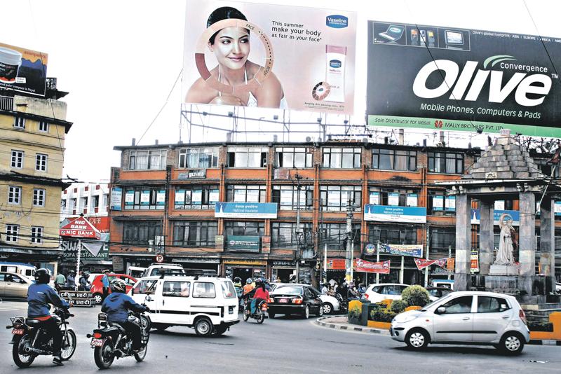FILE - Hoarding boards at Tripureshwor Chok, Kathmandu. Photo: THT