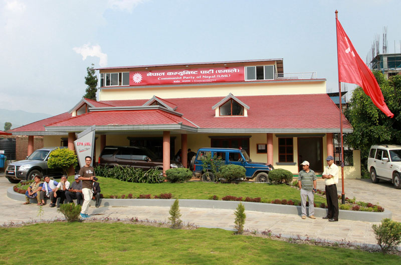 FILE: Nepal Communist Party central office in Dhumbarahi, Kathmandu. Photo: RSS