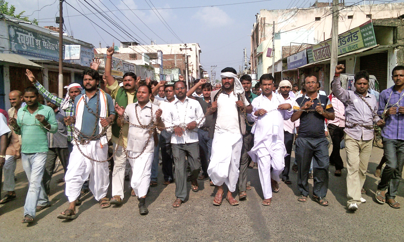 Tarai Madhes National Campaign activists staging demonstration in Gaur, Rautahat, on Tuesday, October 27, 2015. Photo: THT