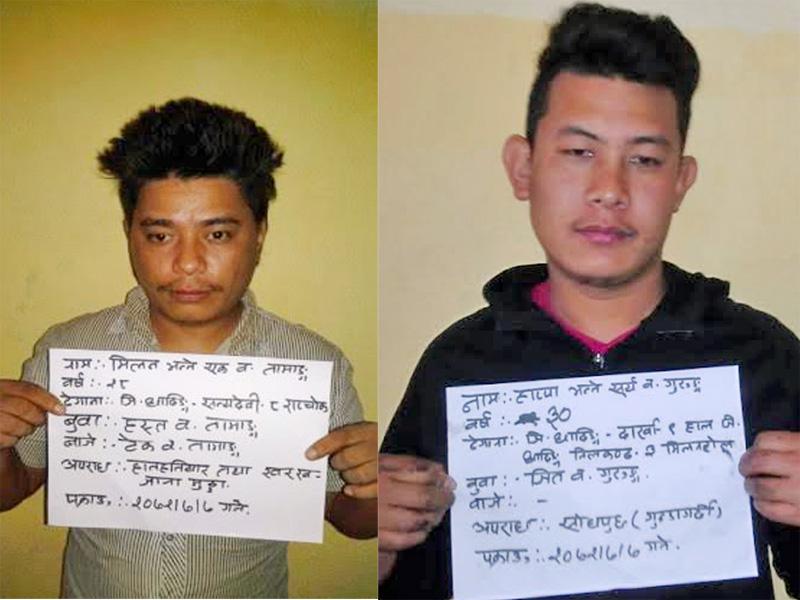 Ek Bahadur Tamang (Left) and Surya Bahadur Gurung. Photo: DPO of Dhading