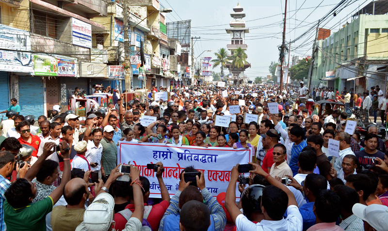Hilly origin people living in Birgunj, participate in a solidarity rally for the on-going madhes movement on Saturday, October 10, 2015. Photo: Ram Sarraf