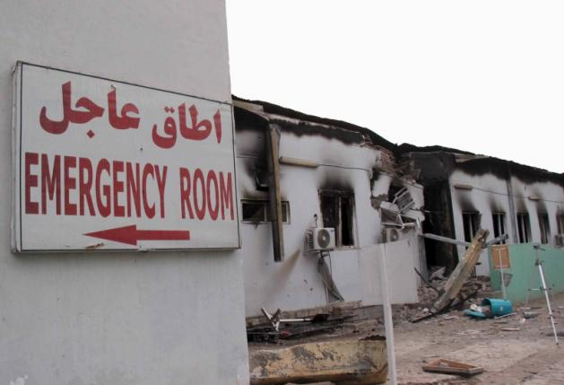 Damaged buildings are seen at the MSF hospital in Kunduz, Afghanistan October 16, 2015. Photo: Reuters