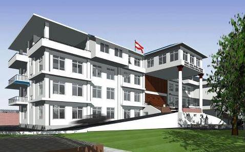 Nepali Congress Central Office