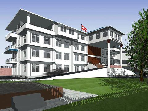 Nepali Congress Central Office