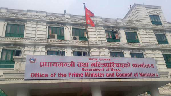 Office of the Prime Minister and Council of Ministers.
