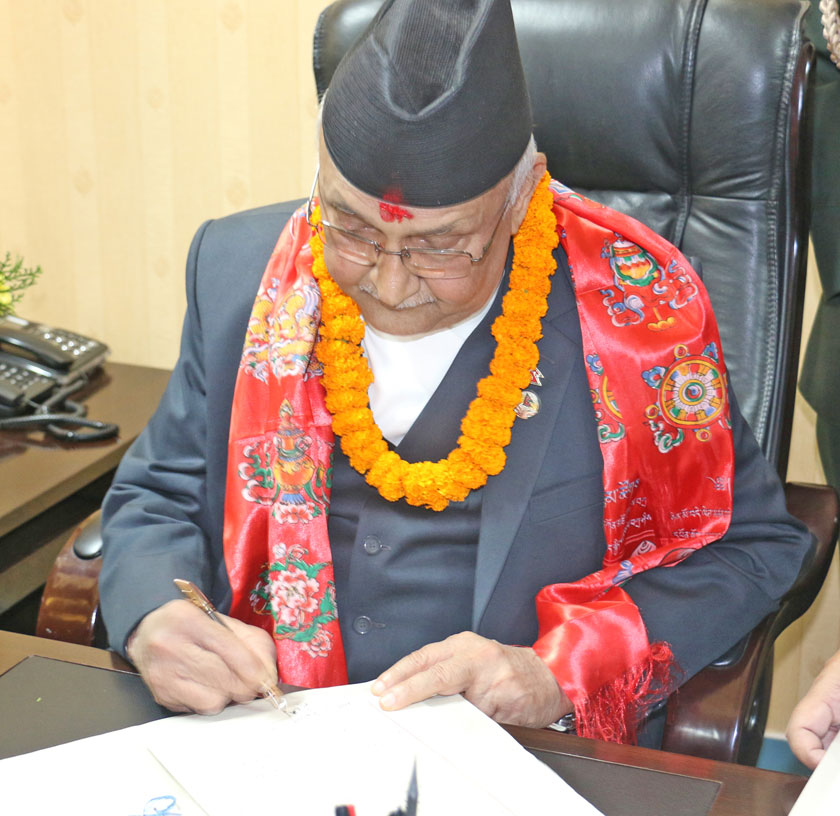 Prime Minister KP Sharma Oli assumes office at Singhadarbar on Monday, October 12, 2015. Photo: RSS